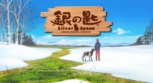 silverspoon title