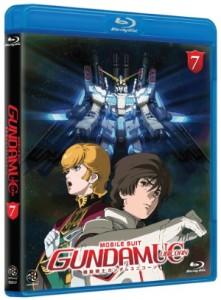 Gundam Unicorn Volume 7