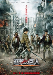 Attack on Titan Live Action Part 2 - Special limited screening October 20, 22, and 27th, 2015