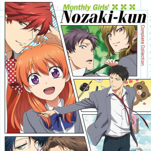Monthly Girls Nozaki-kun Featured Image