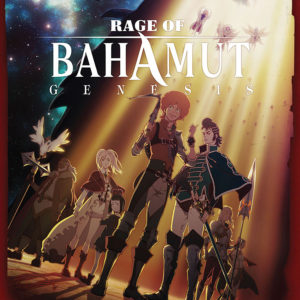 Rage of Bahamut - Genesis Featured Image
