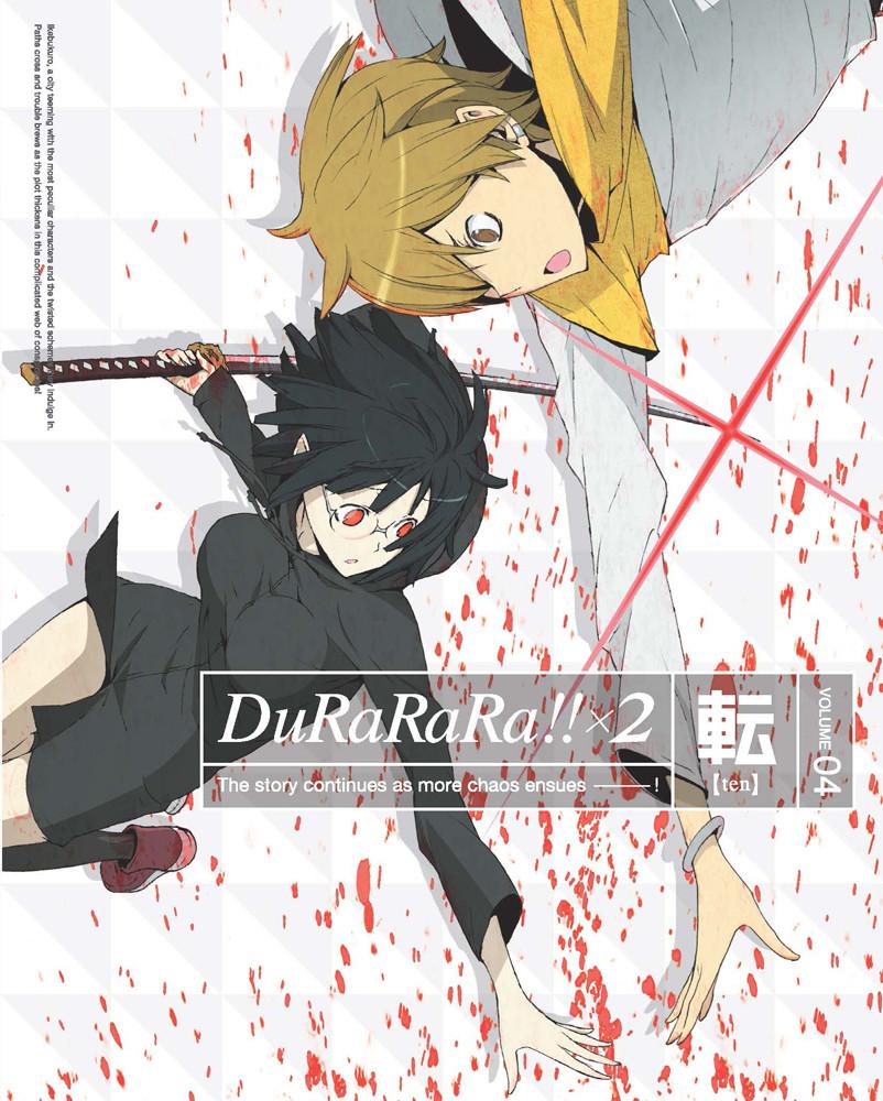 Durarara x 2 volume 4 cover