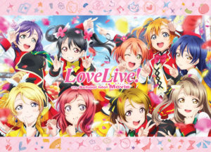 Love Live School Idol Movie Blu-Ray Cover