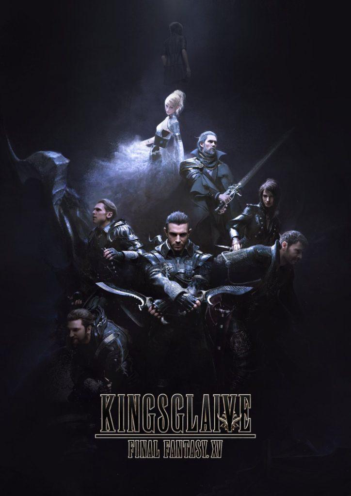Kingsglaive: Final Fantasy XV Movie Poster