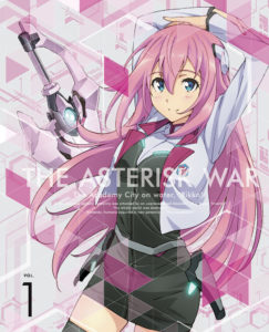 The Asterisk War Volume 1