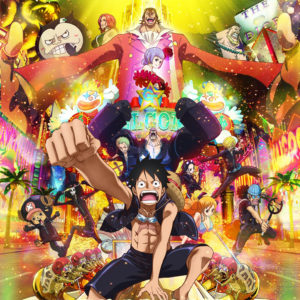 One Piece Film Gold Featured Image
