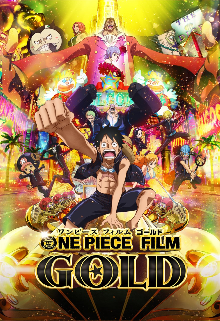 One Piece Film Gold Movie Poster